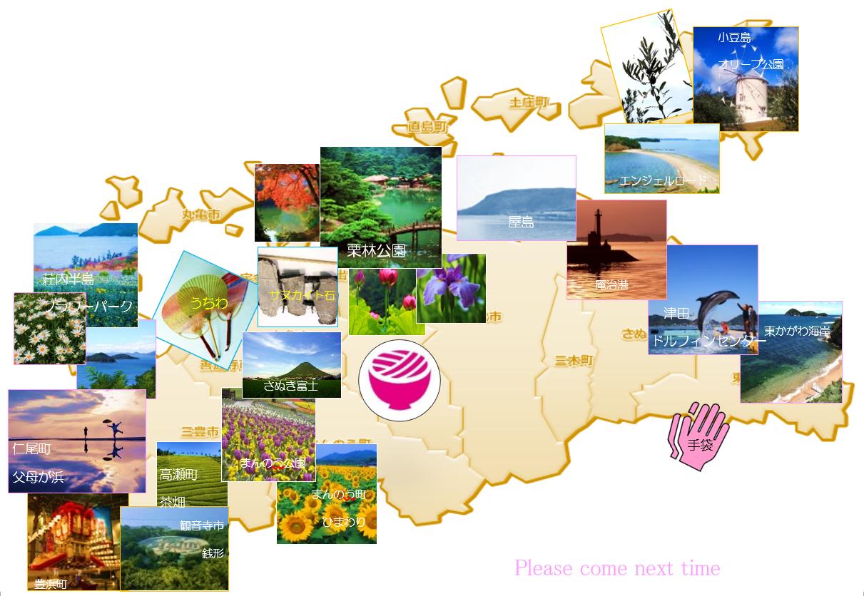 sanuki map