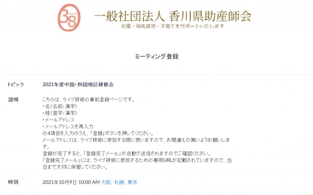 register-mail-pc1